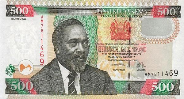 kes-500-kenyan-shillings-2